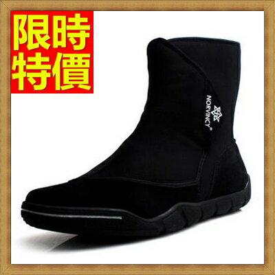 雪靴 男鞋子~耐磨真皮牛皮革拼接中筒男靴子1色65g17~ ~~米蘭 ~