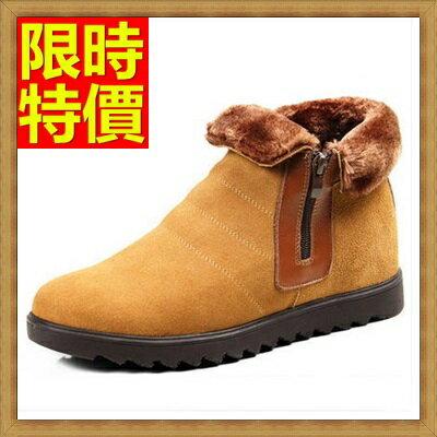 ~雪靴男鞋子~真皮牛皮革拼接加絨保暖短筒男靴子3色65g22~ ~~米蘭 ~