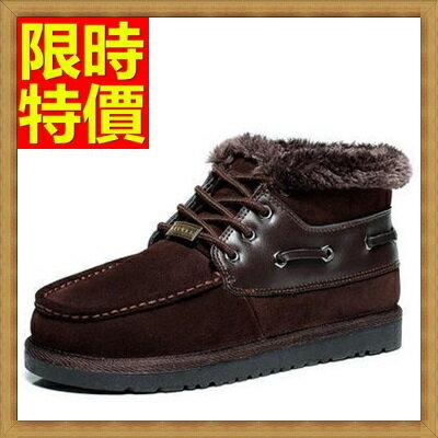 雪靴 男鞋子~真皮牛皮革拼接加絨保暖短筒男靴子4色65g48~ ~~米蘭 ~
