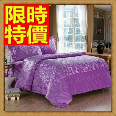 ★雙人寢具組四件套含枕頭套+棉被套+床罩-?逢短毛絨保暖床包組6色65i14【獨家進口】【米蘭精品】