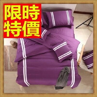 ☆雙人寢具組四件套含枕頭套+棉被套+床罩-純色活性印染全棉床包組12色65i17【獨家進口】【米蘭精品】