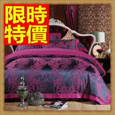 雙人寢具組四件套含枕頭套棉被套床罩~歐式刺繡貢緞提花床包組8色65i25~ ~~米蘭 ~
