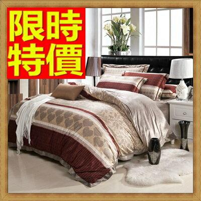 ★雙人寢具組四件套含枕頭套+棉被套+床罩-加厚精品保暖天鵝絨床包組19色65i31【獨家進口】【米蘭精品】