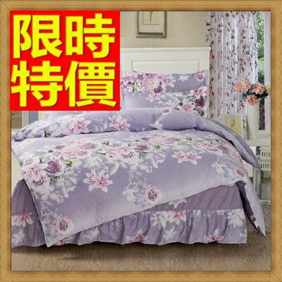 ★雙人寢具組四件套含枕頭套+棉被套+床罩-精品舒適純棉床包組9色65i35【獨家進口】【米蘭精品】