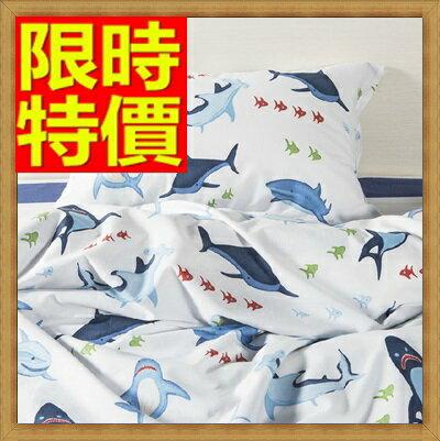 ★雙人寢具組四件套含枕頭套+棉被套+床罩-舒適純棉簡約床包組4色65i46【獨家進口】【米蘭精品】