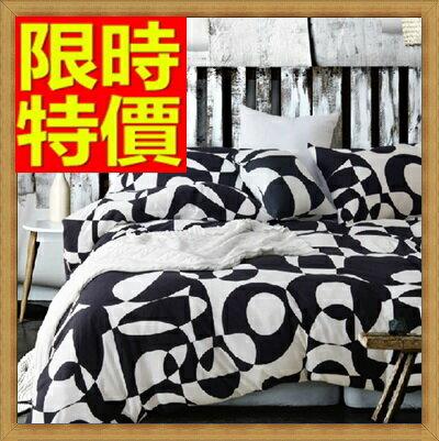 雙人寢具組四件套含枕頭套棉被套床罩-黑白抽象搖滾簡約床包組65i9【獨家進口】【米蘭精品】