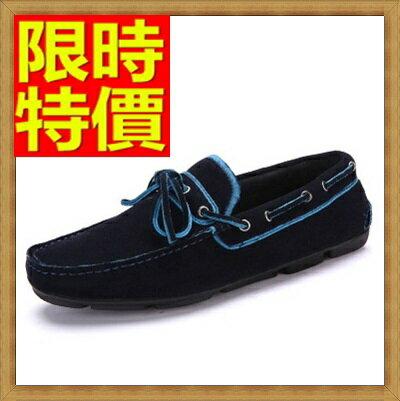豆豆鞋男鞋子-真皮反絨皮英倫套腳懶人時尚男休閒鞋2色65k14【獨家進口】【米蘭精品】