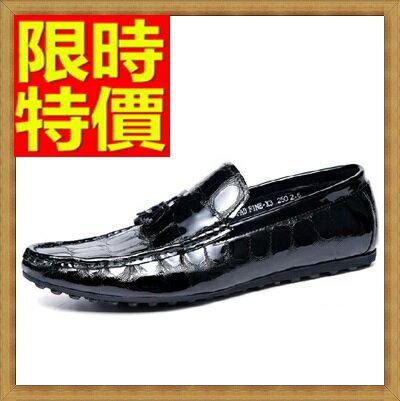 豆豆鞋 男鞋子~透氣英倫漆皮鱷魚紋真皮男休閒鞋2色65k2~ ~~米蘭 ~