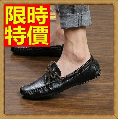 ~豆豆鞋男鞋子~ 百搭懶人套腳真皮潮流男休閒鞋3色65k21~ ~~米蘭 ~