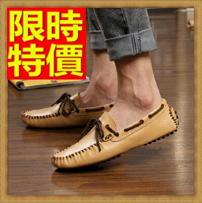豆豆鞋男鞋子-時尚百搭懶人套腳真皮潮流男休閒鞋3色65k21【獨家進口】【米蘭精品】