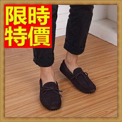 豆豆鞋男鞋子-時尚英倫純色懶人套腳真皮男休閒鞋8色65k42【獨家進口】【米蘭精品】