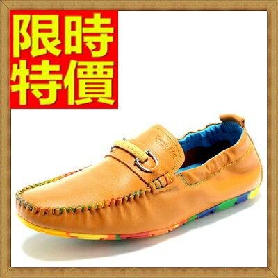 ~豆豆鞋男鞋子~ 繽紛鞋底懶人套腳真皮男休閒鞋4色65k46~ ~~米蘭 ~