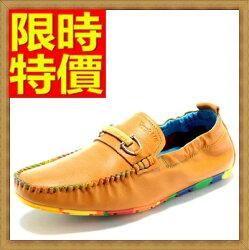 ★豆豆鞋男鞋子-時尚繽紛鞋底懶人套腳真皮男休閒鞋4色65k46【獨家進口】【米蘭精品】