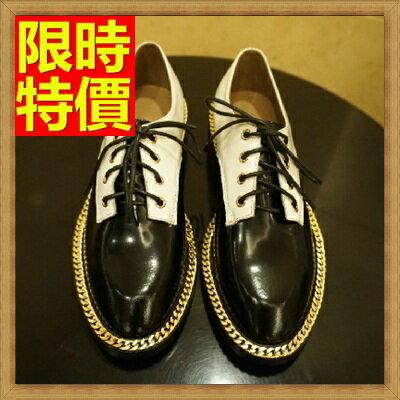 ~牛津鞋女皮鞋~拼色金屬鏈條繫帶真皮英倫女鞋子65y64~ ~~米蘭 ~