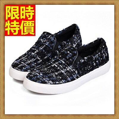 ☆懶人鞋休閒鞋-多款石頭紋蛇紋毛線女平底鞋3款3色65z6【獨家進口】【米蘭精品】