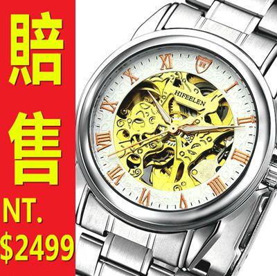 機械錶  手錶-陀飛輪自動鏤空精鋼優雅現代感男士腕錶4款66ab1【獨家進口】【米蘭精品】