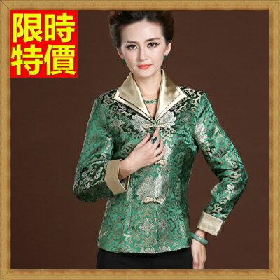 唐裝中式禮服(單上衣)-民族風復古長袖雙翻領喜慶女裝4色66ac12【上海進口】【米蘭精品】