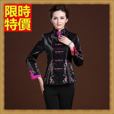 唐裝中式禮服(單上衣)-春款復古優雅刺繡修身女裝66ac13【上海進口】【米蘭精品】
