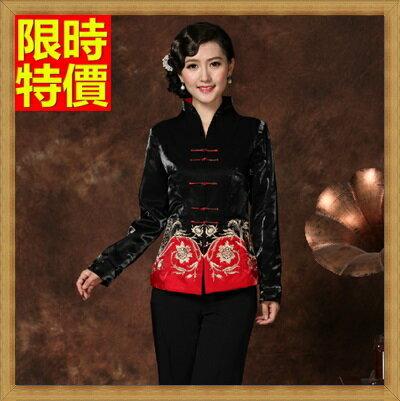唐裝 中式禮服^(單上衣^)~高貴優雅精美繡花喜宴女裝3色66ac14~上海 ~~米蘭 ~