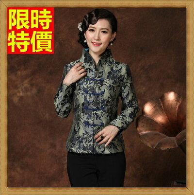 唐裝中式禮服(單上衣)-立領修身精美印花中國風女裝2色66ac20【上海進口】【米蘭精品】