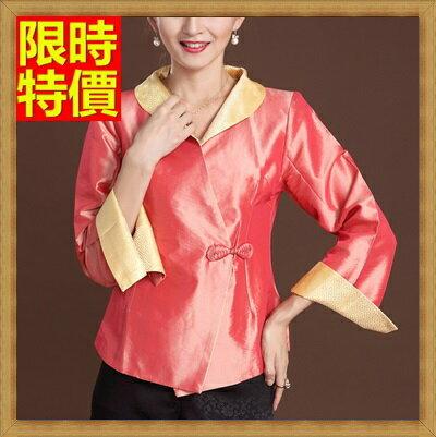唐裝中式禮服(單上衣)-優雅復古民族風改良式翻領女裝2色66ac22【上海進口】【米蘭精品】