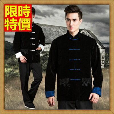 ☆唐裝中山裝中式男裝(單上衣)-中國風雙面穿長袖冬款絲絨男西裝外套3色66ac27【上海進口】【米蘭精品】