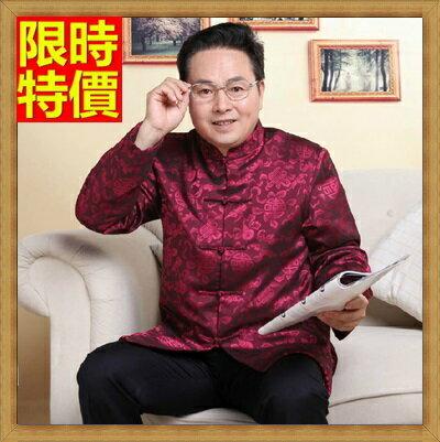 ☆唐裝中山裝中式男裝(單上衣)-喜慶節日復古中國風傳統男西裝外套66ac44【上海進口】【米蘭精品】