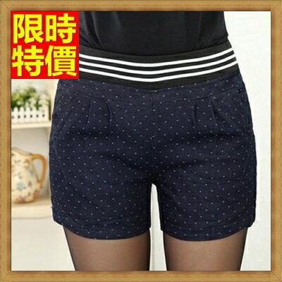 ☆短褲西裝褲-可愛點點鬆緊帶氣質女褲子66ai10【獨家進口】【米蘭精品】
