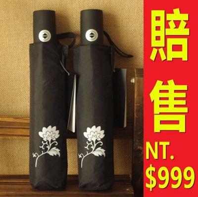 自動雨傘  摺疊傘  遮陽傘-日本蘭花抗UV輕量女士  雨具66aj1【獨家進口】【米蘭精品】
