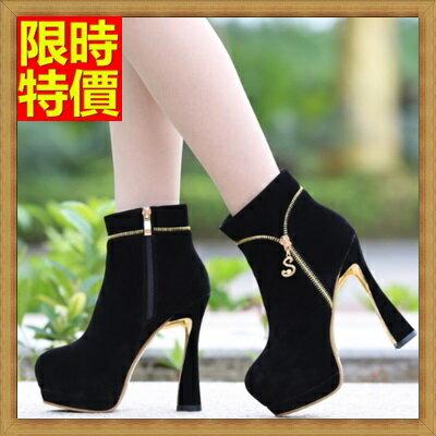 高跟短靴 女靴子~金屬裝飾拉鏈絨面女高跟鞋子2色66c50~ ~~米蘭 ~