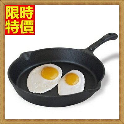 鑄鐵鍋  平底鍋具-圓形無塗層生鐵煎盤廚房牛排煎蛋鍋1色66f11【獨家進口】【米蘭精品】