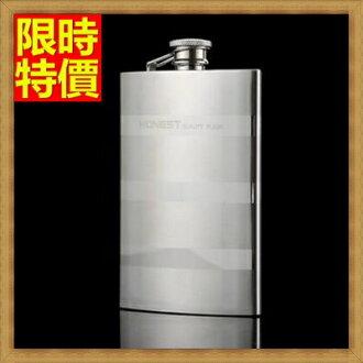 隨身酒壺  高檔橫條紋金屬-簡約時尚不銹鋼7盎司隨身酒瓶66k32【獨家進口】【米蘭精品】