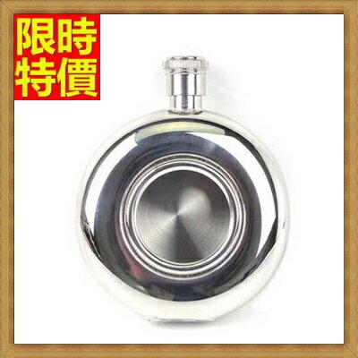 ~隨身酒壺圓形鏡面~簡約 不銹鋼4盎司隨身酒瓶66k44~ ~~米蘭 ~