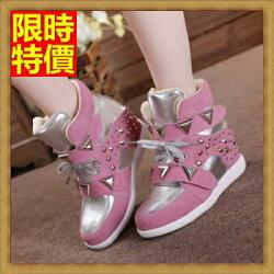 ★運動鞋女休閒鞋-龐克裝飾個性迷人女鞋子2色66l17【獨家進口】【米蘭精品】