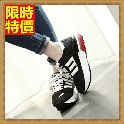 ☆運動鞋女休閒鞋-繽紛配色萬眾矚目女鞋子3色66l9【獨家進口】【米蘭精品】
