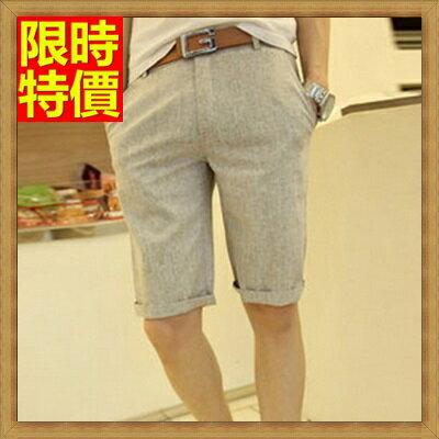 棉麻短褲 休閒褲-俐落褲腳金屬高檔拉鍊男褲子6色66u4【獨家進口】【米蘭精品】