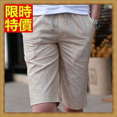 棉麻短褲  休閒褲-精緻簡約精工剪裁男褲子4色66u6【獨家進口】【米蘭精品】