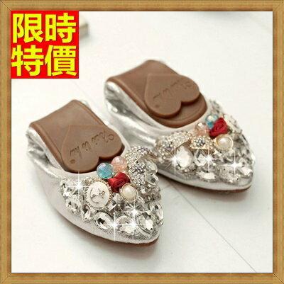 女圓頭休閒鞋 懶人鞋~閃亮水鑽精美 淺口摺疊平底鞋3色66w37~ ~~米蘭 ~