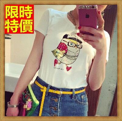 短袖T恤 亮片小鳥~休閒 舒適純棉女上衣4款67ab43~ ~~米蘭 ~