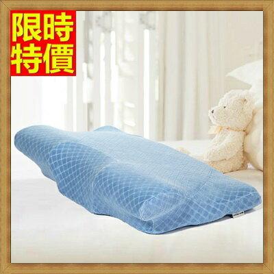 記憶枕-全方位4D深度修復頸部太空記憶棉枕頭67b18【獨家進口】【米蘭精品】