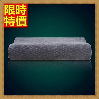記憶枕-零壓力記憶棉加長型穩固頸部太空記憶棉枕頭67b5【獨家進口】【米蘭精品】