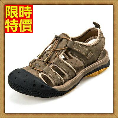 涼鞋 男沙灘鞋~海灘日常包頭牛皮男休閒鞋子2色67i16~ ~~米蘭 ~