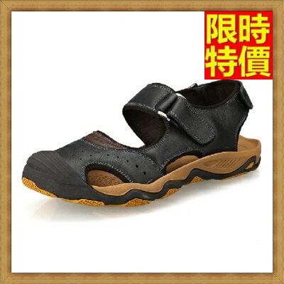 涼鞋 男沙灘鞋~海灘舒適真皮潮流男休閒鞋子3色67i26~ ~~米蘭 ~