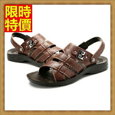 涼鞋男沙灘鞋-海灘真皮清爽涼拖兩用男鞋子67i31【獨家進口】【米蘭精品】
