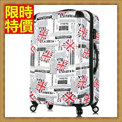 行李箱  拉桿箱  登機箱-復古精美四輪20吋時尚硬殼個性休閒旅行箱67k49【獨家進口】【米蘭精品】