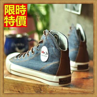 帆布鞋休閒鞋-英倫時尚牛仔風透氣男帆船鞋2色67l19【獨家進口】【米蘭精品】