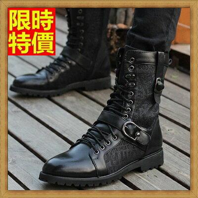馬丁靴男中筒靴子-韓版英倫風字母黑色男鞋子67q44【獨家進口】【米蘭精品】