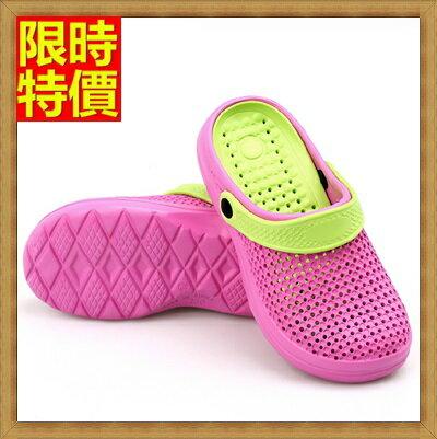 洞洞鞋 果凍鞋 男女涼鞋~ 撞色透氣沙灘鞋子^(單雙^)5色67u21~ ~~米蘭 ~