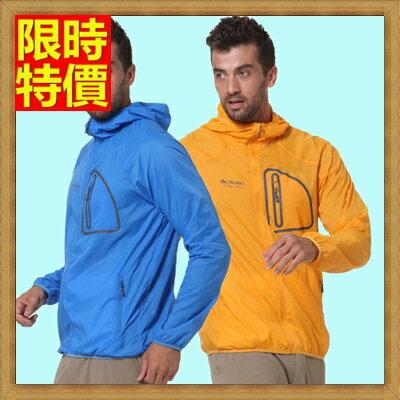 ☆防曬外套抗UV夾克-透氣防水防紫外線男外套(單件)3色67v10【獨家進口】【米蘭精品】