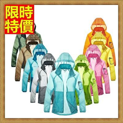 ☆防曬外套抗UV夾克-防水超薄透氣男女外套(單件)14色67v12【獨家進口】【米蘭精品】